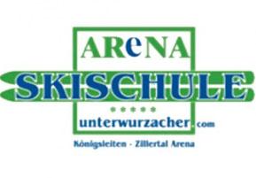 skischool_arena